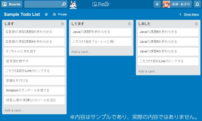 スクリーンショット-2015-10-17-16.04