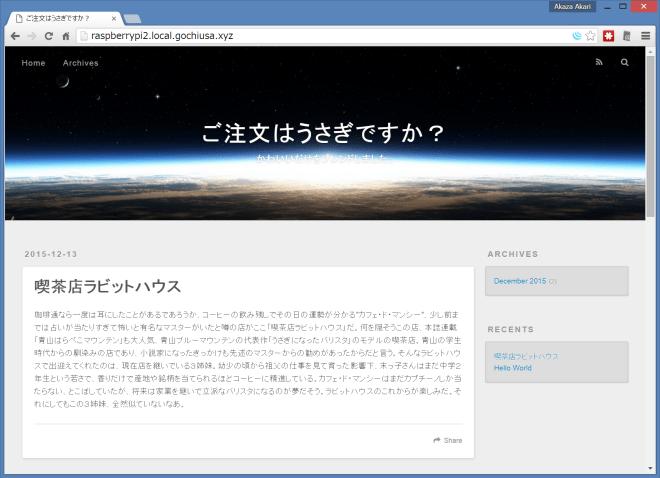 スクリーンショット 2015-12-13 02.50.56
