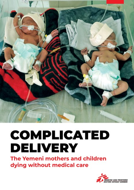 "April 2019 - January 2019 - Some of my photographs realized on assignment for Doctors Without Borders/Médecins Sans Frontières in Yemen, published in their latest report ""Complicated delivery: The Yemeni mothers and children dying without medical care""."