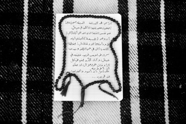 "Text written by 21-year-old Syrian refugee Mohamad Al Masalmeh, in which he explains what he decided to bring with him before fleeing his country. ""I brought with me the most important thing in my life, it's a necklace my mother gave to me before I left while telling me: «God have mercy on you»"". Harmanli, Bulgaria 2014. © Matteo Bastianelli"