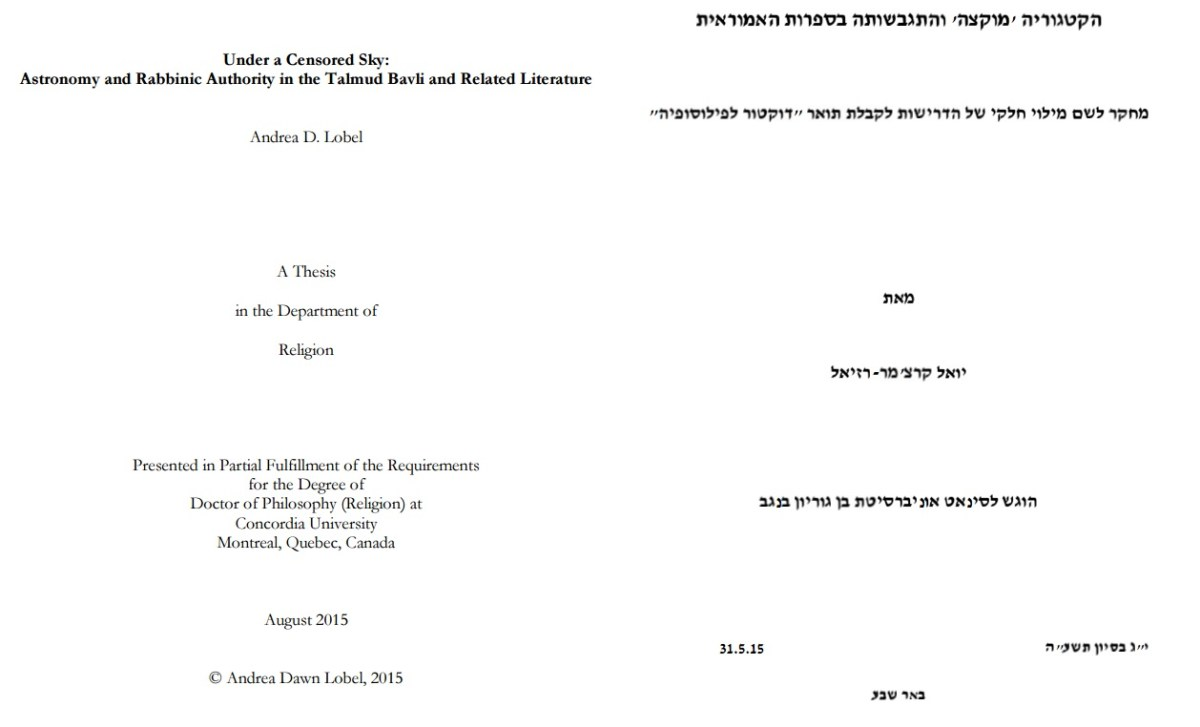 2015 PhD Dissertations on Talmudic Topics [Talmud Tuesday]