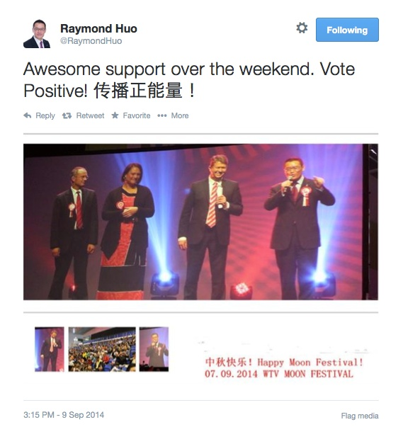 Raymond_Huo_on_Twitter___Awesome_support_over_the_weekend__Vote_Positive__传播正能量!_http___t_co_IH9mIiOmgz_