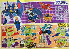 Transformers Victory Booklet (5)