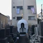 San'ya Grave