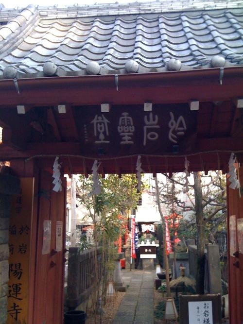 Oiwa's grave-shrine