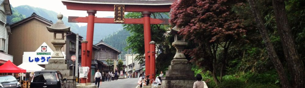 Approach to Iwamoto Shrine