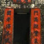 Die Einwohner von Lo Wei mögen keine Touristen in ihren Mauern.