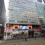 und die Chungking Mansion.
