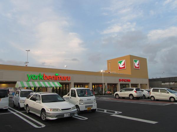 Yoku supermarket