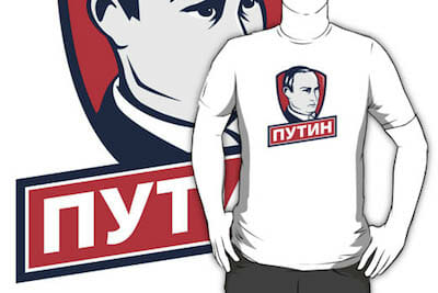 Vladimir Putin Shirt