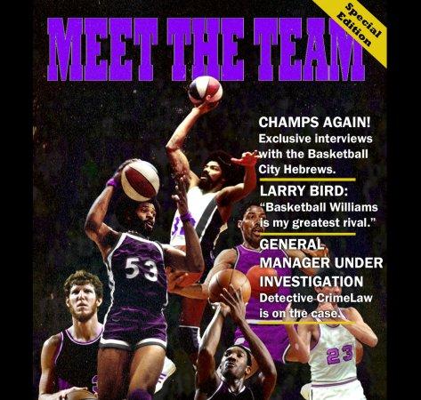 basketball_williams_meet_the_team_01