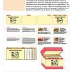 Application: Brochure/Package