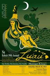 Lu'au Poster Concept 1
