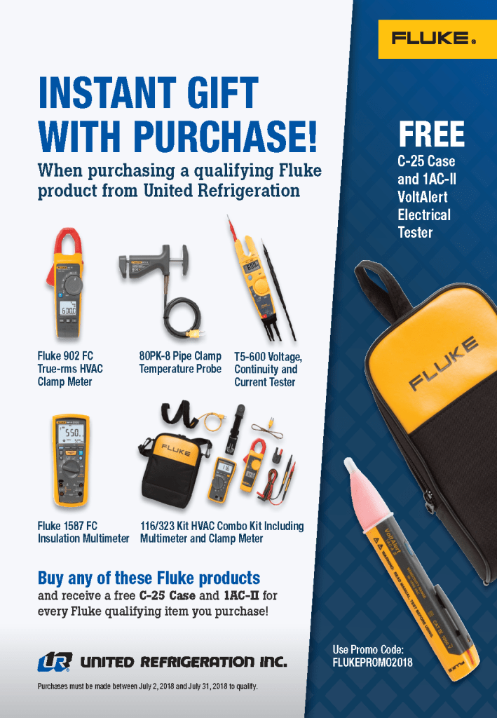 URI Instant Gift With Purchase Promo, Flyer