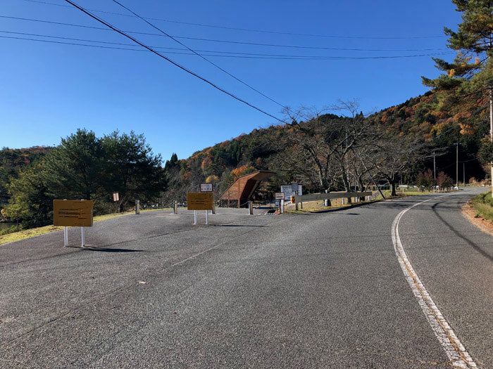 羽高湖森林公園キャンプ場の入口