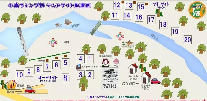 小森キャンプ村のマップ