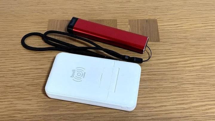 【ガジェット紹介】budiの便利なカードリーダーとモバイルバッテリー