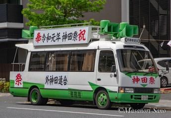 外神田連合の車