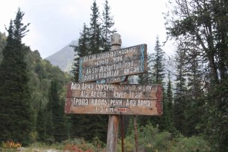 Ala Archa National Park - it starts here
