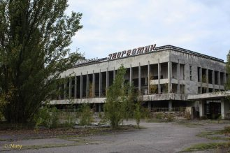 civic center - city of Pripyat