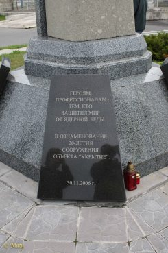 Memorial not far away from the sarcophagus covering the reactor 4