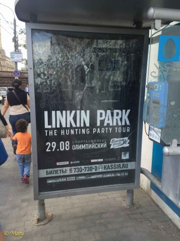 I guess Linkin Park was here!