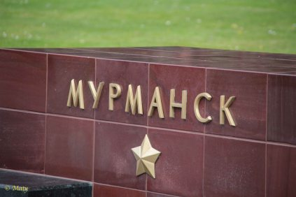 city Hero - Murmansk