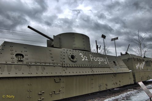 "Armored train with sign ""For our Country"""