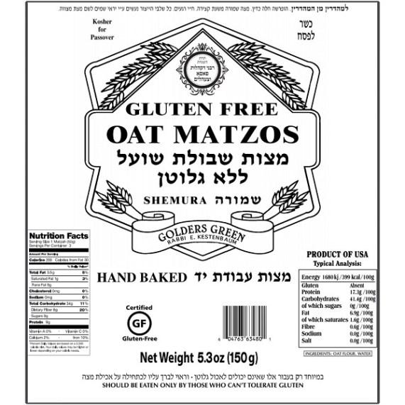 3 Matzahs – Hand Made Oat – Gluten Free – Kestenbaum