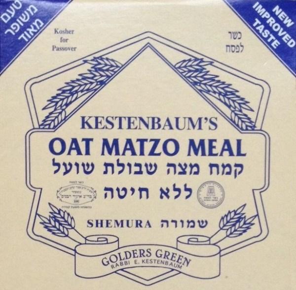 1 lb – Oat Matzah Meal – Gluten Free