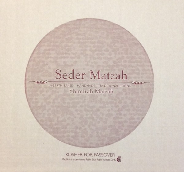 NY Seder Matzahs – Whole Wheat