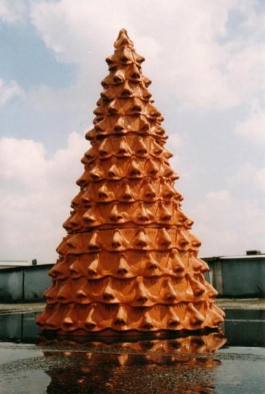 nasenbaum