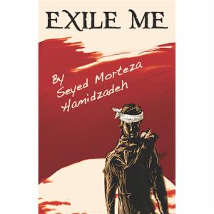 Exile Me