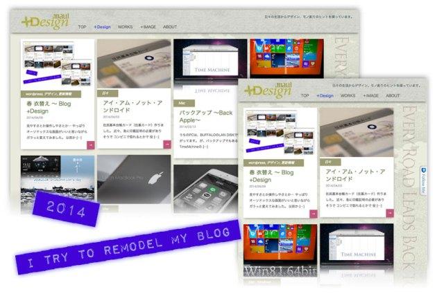 2014 MAUI Blog