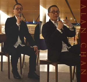 アラン・チャンのトークイベント