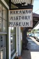 the new location of the makawao history museum on Baldwin avenue