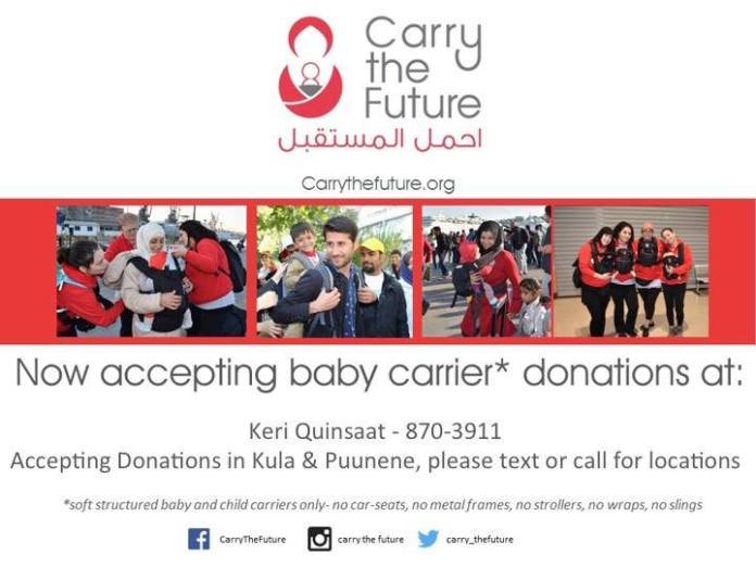 baby carrier donations