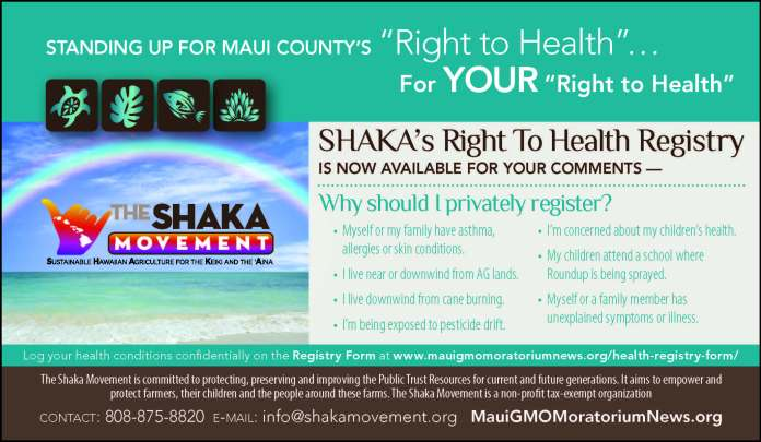 Right to Health Registry