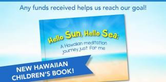 Hello sun sea