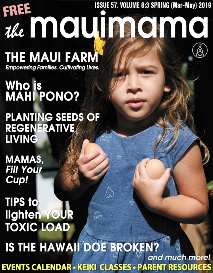 Mauimama spring front cover