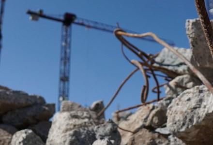 Deklaration Bauabfälle & Gebäuderückbau