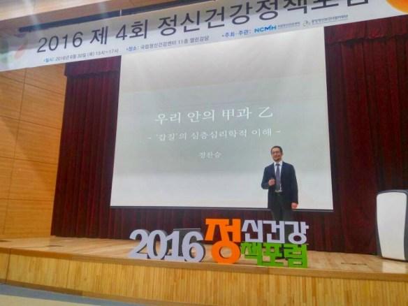 KakaoTalk_Photo_2016-07-01-00-22-25_35