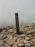 登山初心者が安心して登れる2,000m級のおすすめの山、湯の丸山