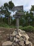 関東周辺で登山におすすめの山、気軽に登れる百名山 赤城山