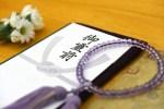葬儀でのマナーについて。香典の表書きの基本や金額の相場とは?