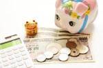 貯蓄の安心額とはいくらか?借金返済後の貯蓄の考え方を調査してみた件
