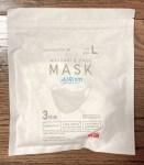 ユニクロのエアリズムマスクを買った!気になる使い心地は?