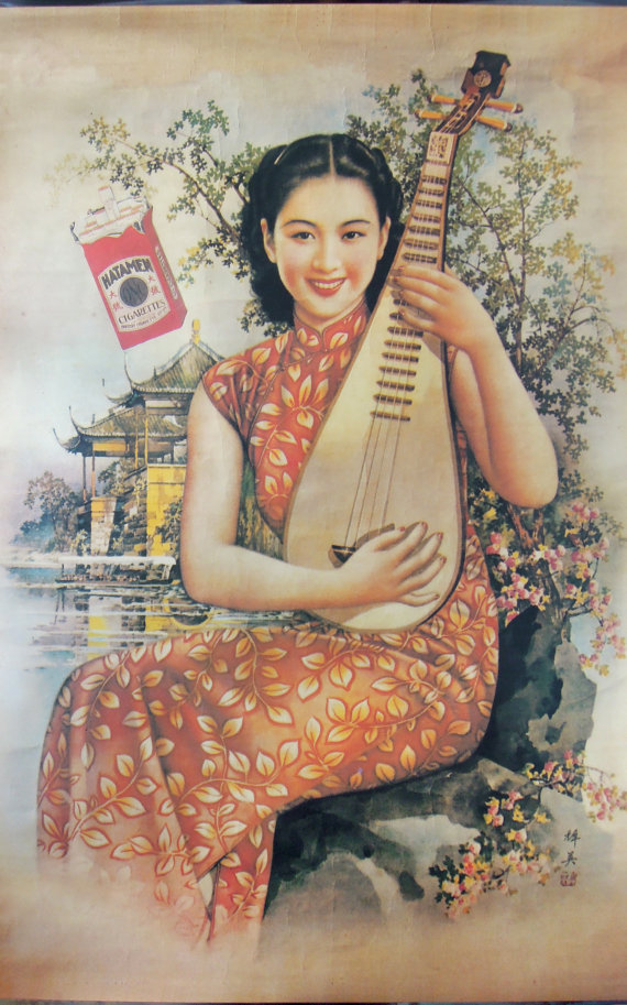 Poster do filme Shanghai 1920