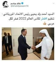رغم قطع العلاقات موريتانيا توقع اتفاقيات كروية مع قطر
