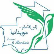 En Avant La Mauritanie إلى الأمام موريتانيا-المواطن…الموظف،